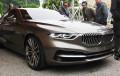 BMW 9 концепт будет представлен на автосалоне в Пекине
