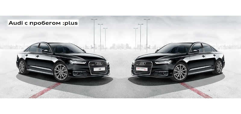 Audiplus2