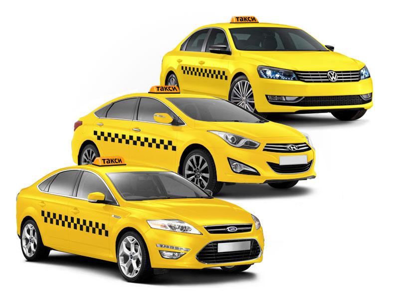taxiavtoshpuntik